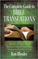 complete-gt-bible-trans