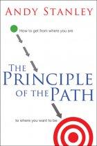 principle-of-the-path
