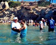 Baptism at Pirate's Cove