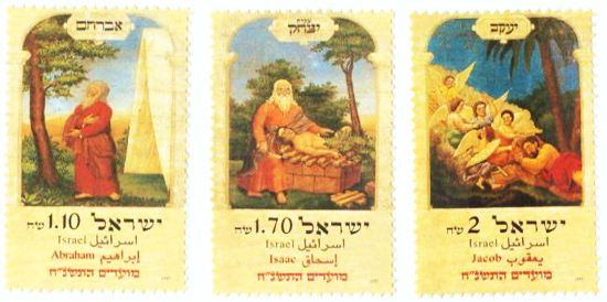 Abraham Isaac Jacob postage stamps