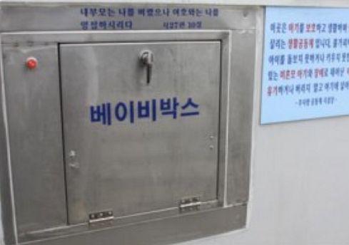 The Drop Box photo