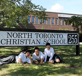 Christian School in Toronto