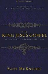 king-jesus-gospel